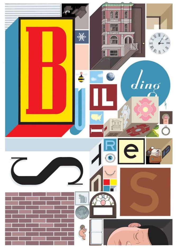 officina infernale fumetti building stories chris ware