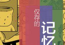 fumetti singapore