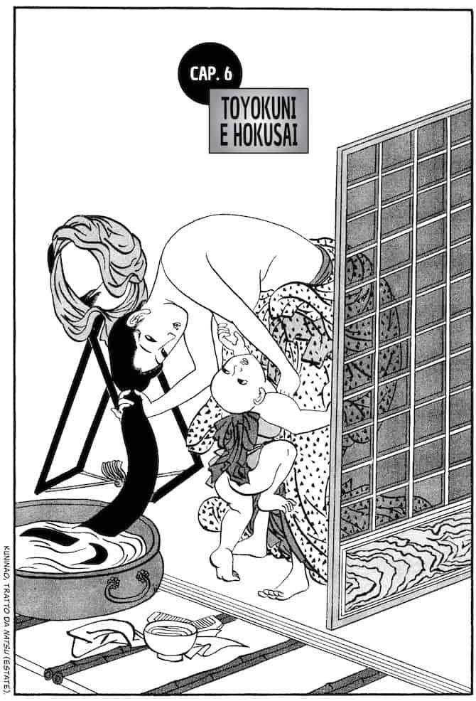 miss hokusai manga dynit