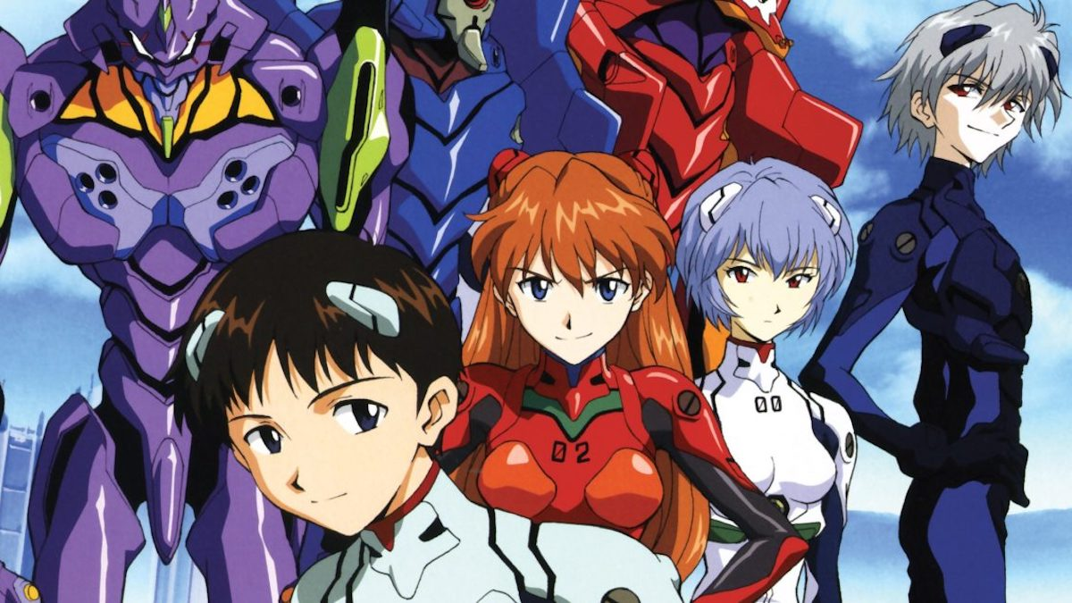 evangelion netflix anime