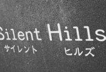 maruo silent hill