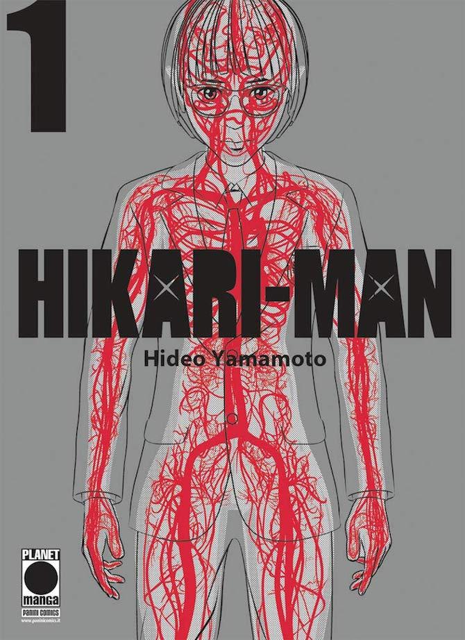 Hikari-Man Hideo Yamamoto