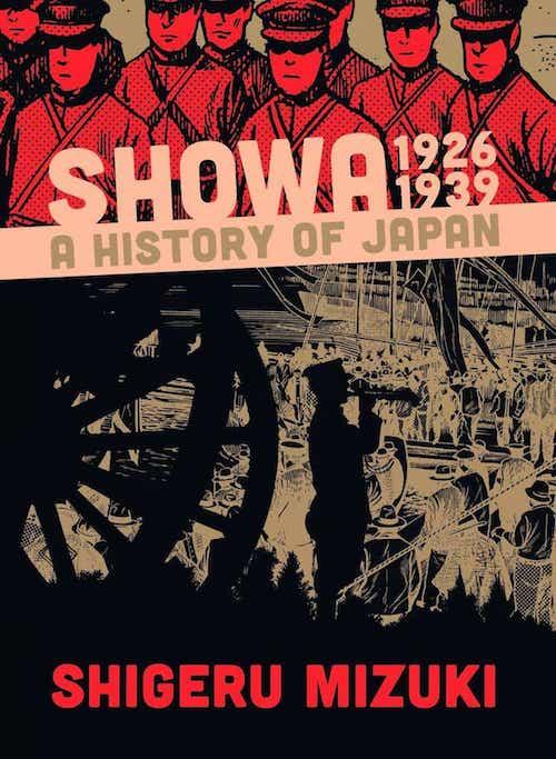 Showa shigeru mizuki j-pop manga