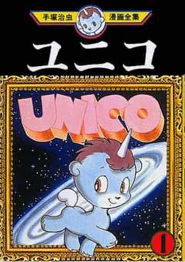 unico osamu tezuka j-pop manga