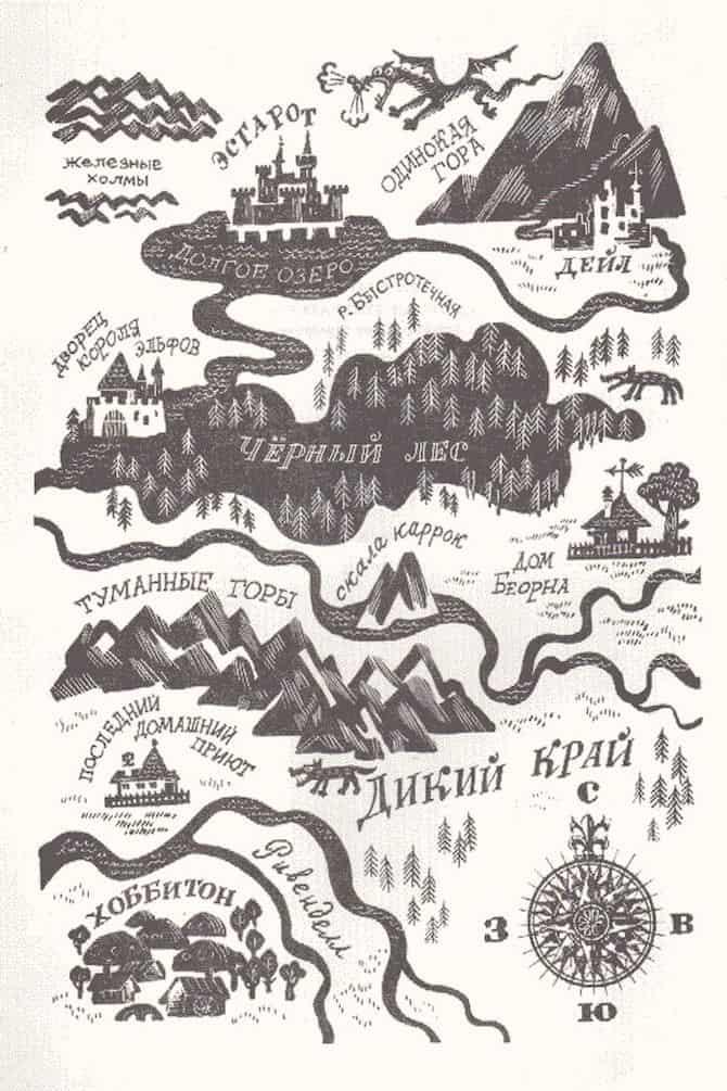 edizione russa Hobbit