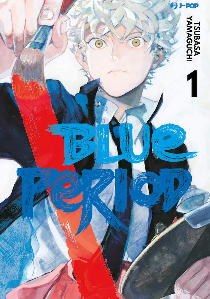 Blue Period manga
