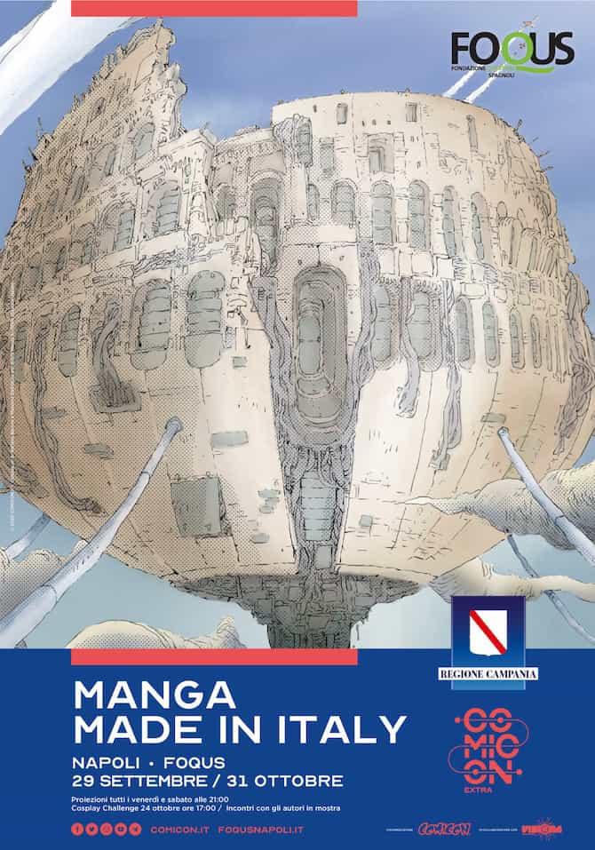 mostra manga italiani napoli