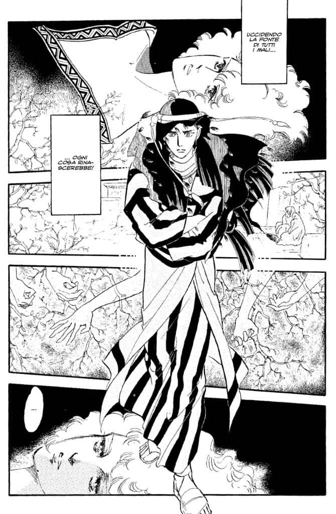 marginal moto hagio manga jpop