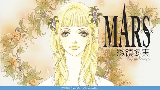 mars fuyumi soryo nuovi manga star comics star days