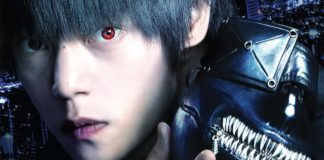 tokyo ghoul s amazon prime video