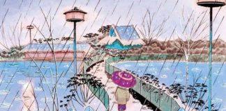 tokyo tutto anno igort