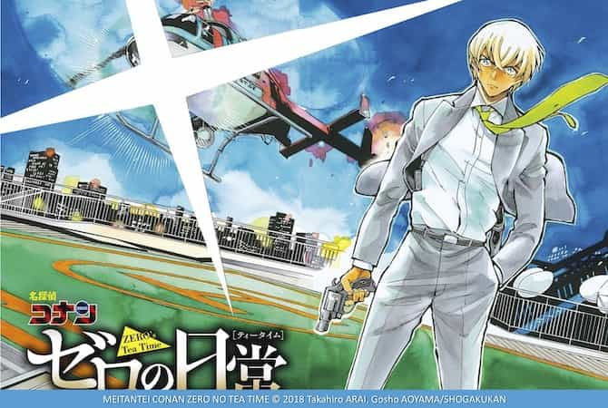 zero's tea time nuovi manga star comics star days