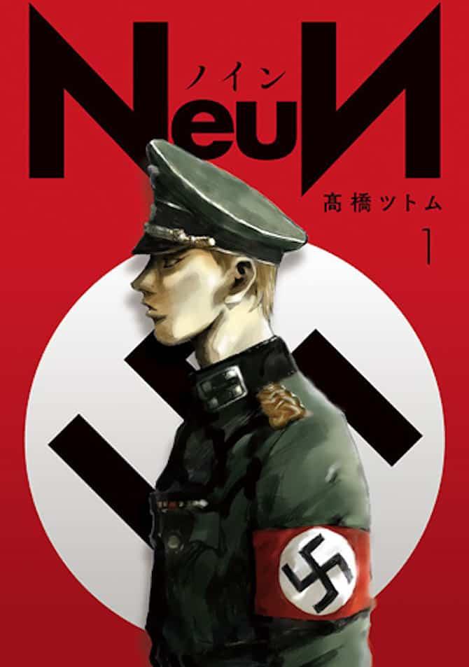manga j-pop lucca 2020. neun