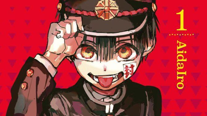 J-Pop fumetti settimana Hanako-Kun