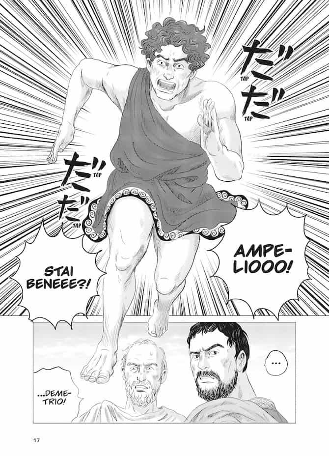 Mari Yamazaki manga