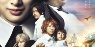 promised neverland poster film