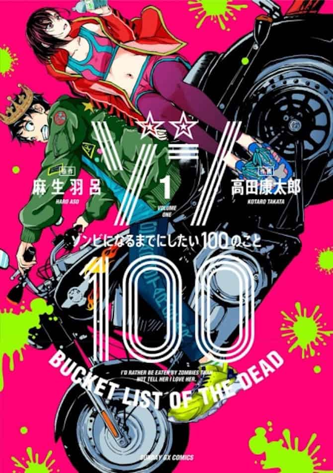 manga j-pop lucca 2020 zombie 100