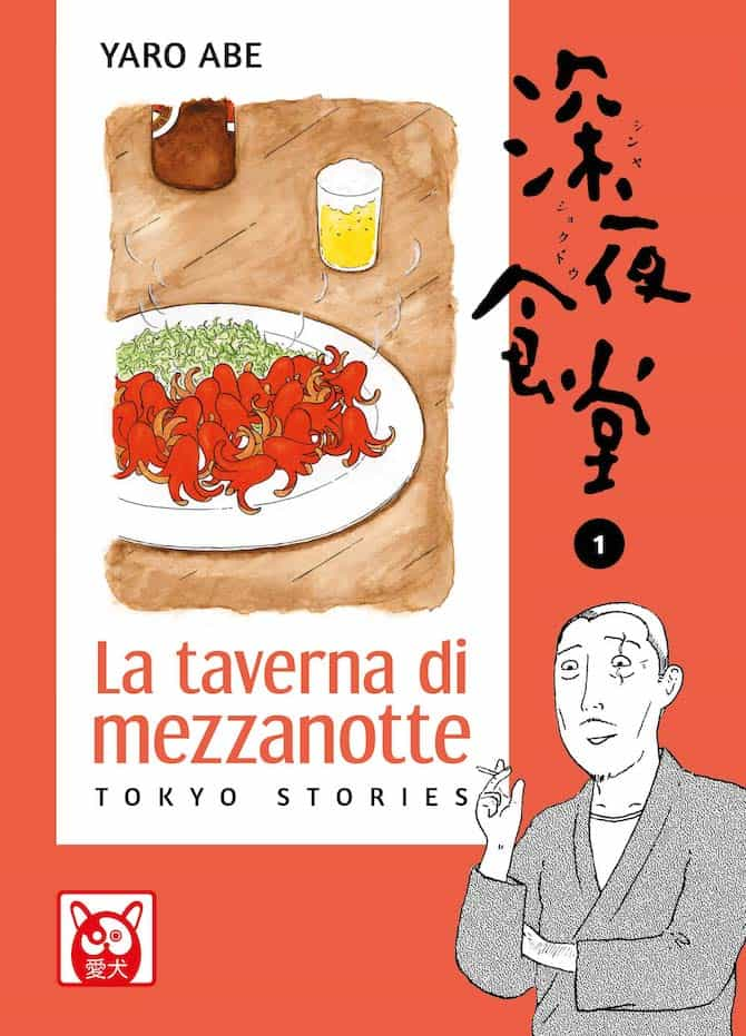 taverna mezzanotte tokyo stories