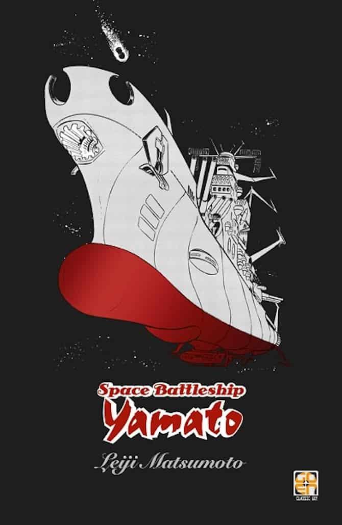 goen fumetti settimana carazzata spaziale yamato