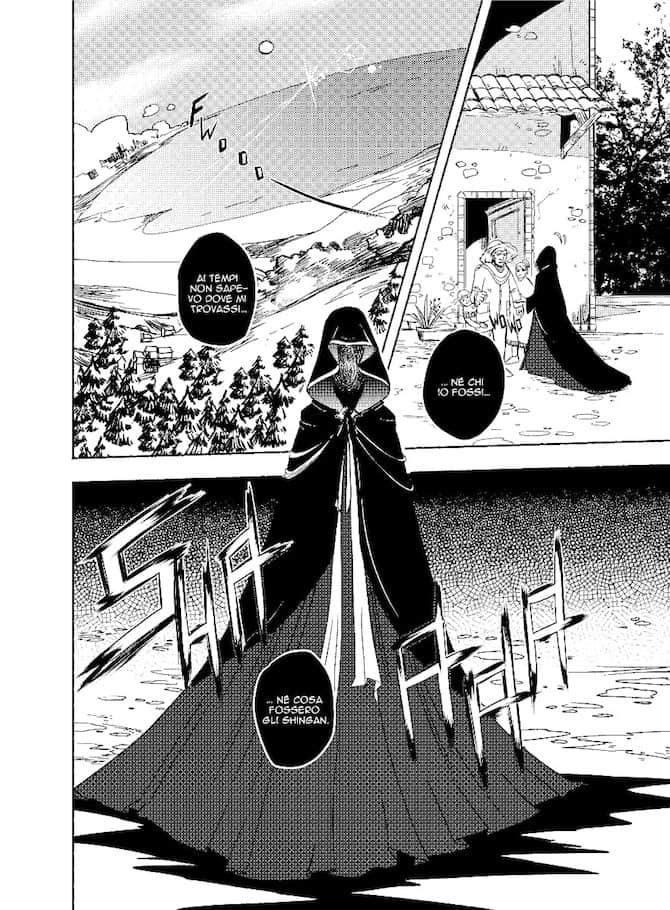 manga vibe shockdom