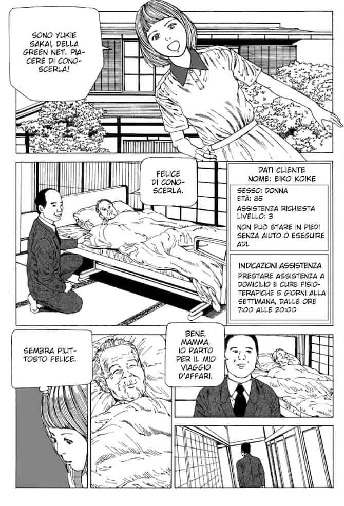 dementia 21 shintaro kago