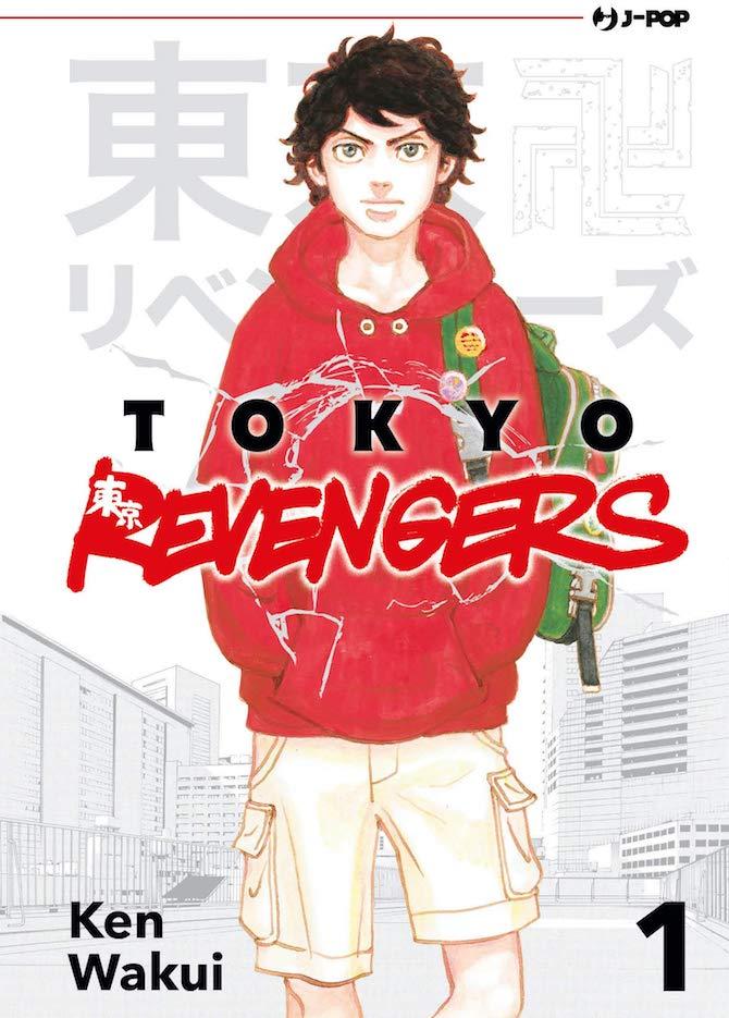 j-pop fumetti settimana tokyo revengers