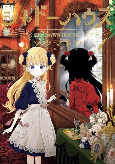 j-pop annunci manga