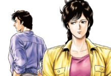 city hunter rebirth 6