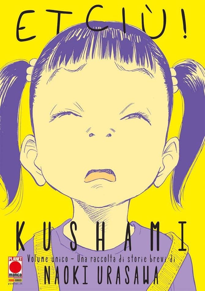 kushami etciu naoki urasawa planet manga