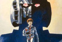 Gundam the Movie