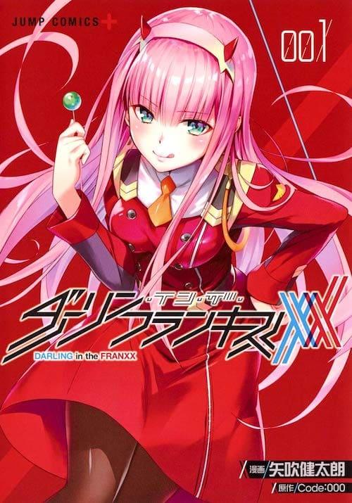 star comics nuovi manga