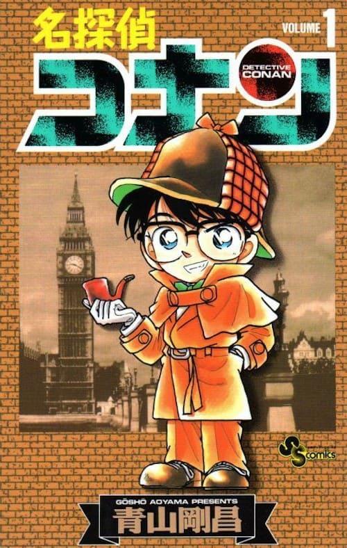 star comics nuovi manga detective conan