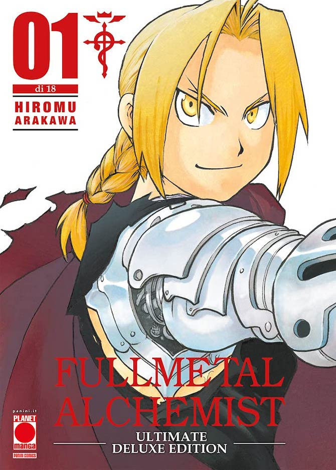 Fullmetal Alchemist ultimate deluxe edition