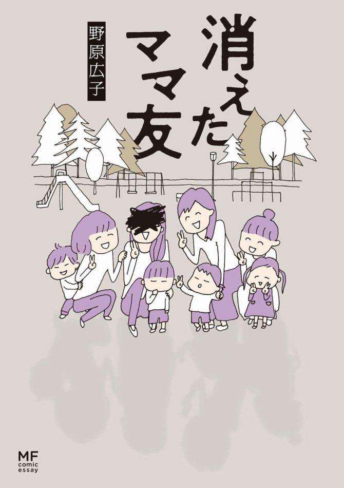 premio tezuka 2021 manga