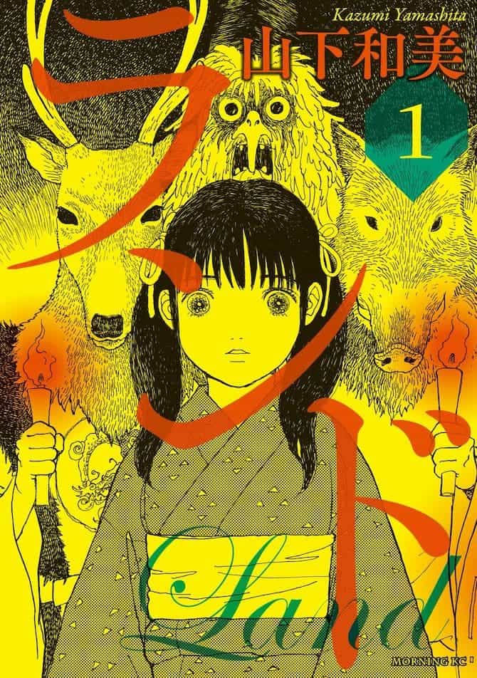 premio tezuka 2021 manga land