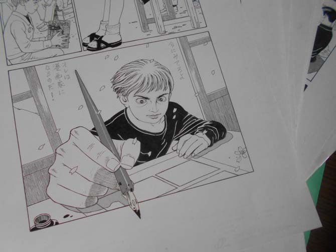 suehiro maruo nuovo manga