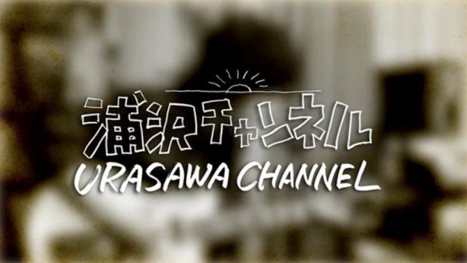 naoki urasawa canale youtube