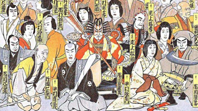 rakuten manga