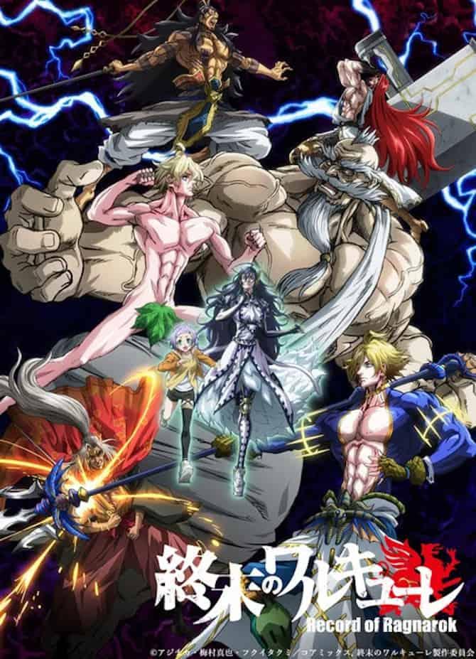 record ragnarok anime netflix