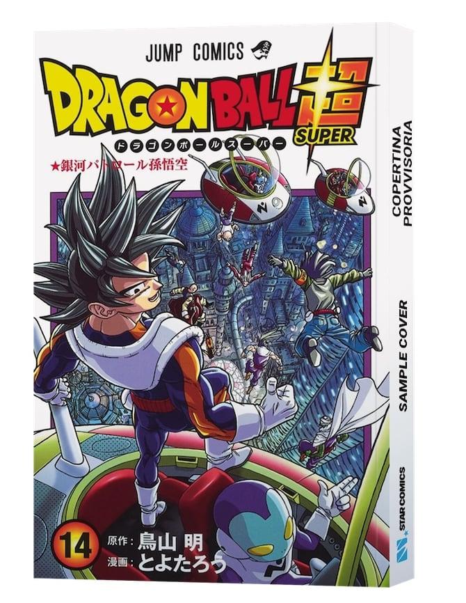 dragon ball super 14