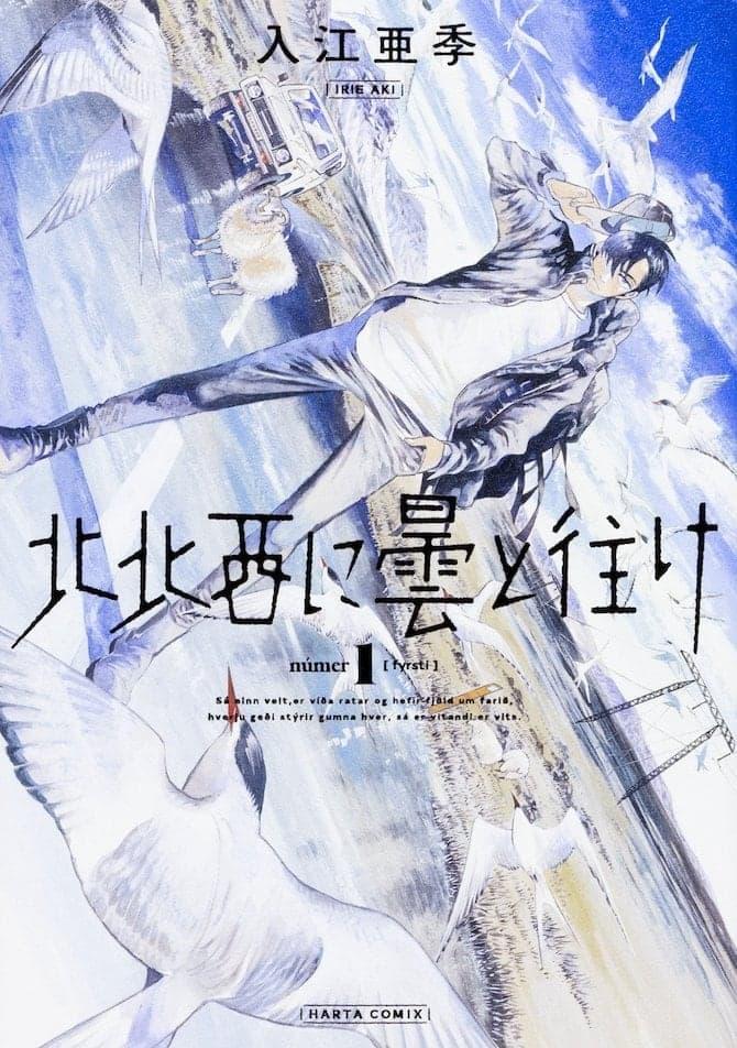 nuovi manga j-pop