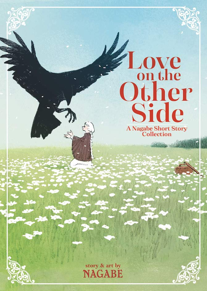 love from the other side nuovi manga j-pop