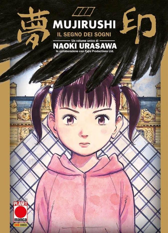 mujirushi Il Segno dei Sogni urasawa panini fumetti settimana