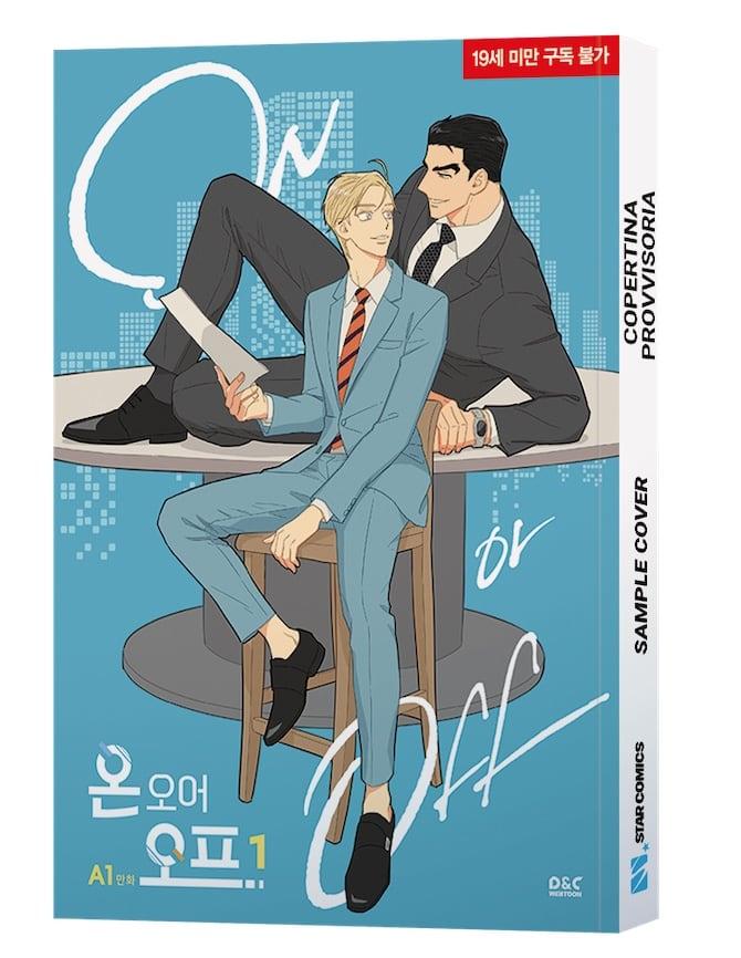 on or off nuovi manga star comics