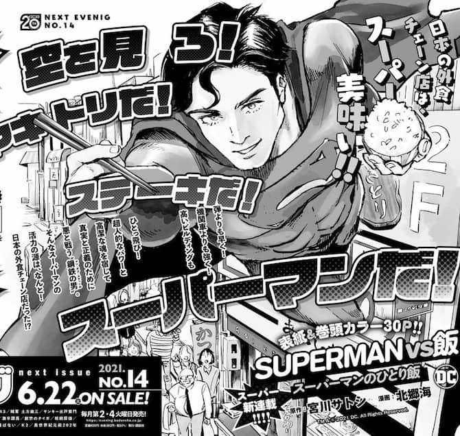 manga superman ristoranti giapponesi