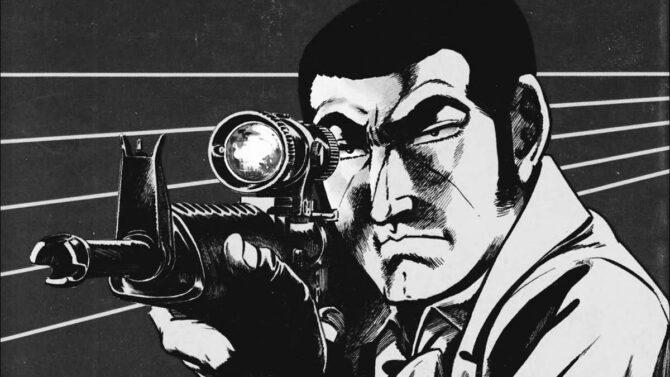 golgo 13 record manga