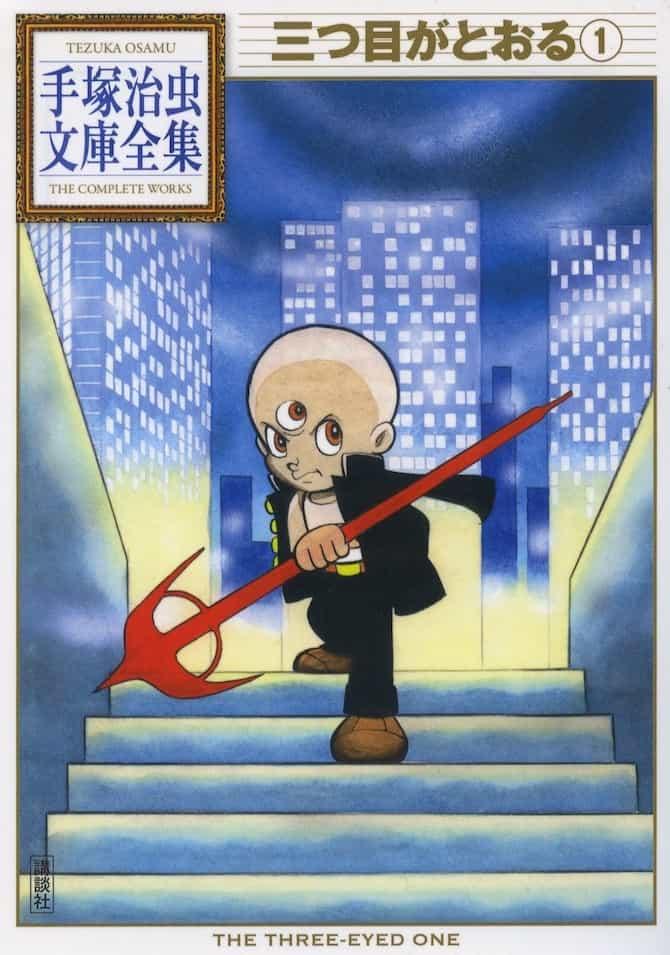 j pop nuovi manga tezuka