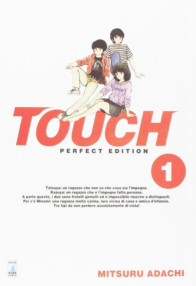 touch adachi manga star comics