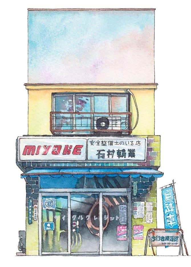 botteghe di tokyo urbanowicz ippocampo libro