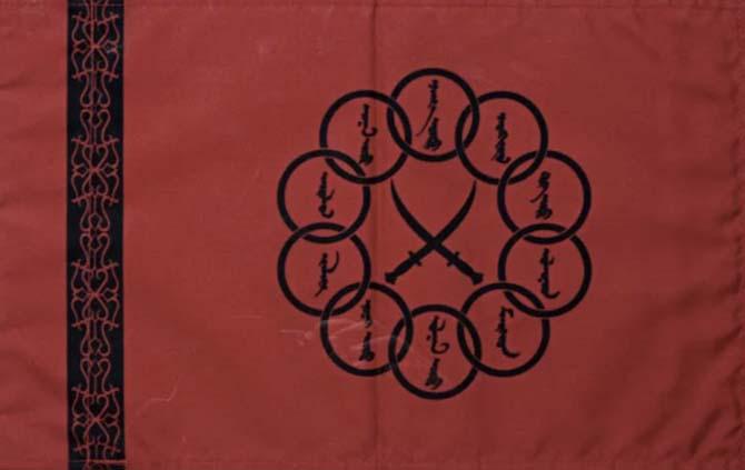 logo shang-chi dieci anelli